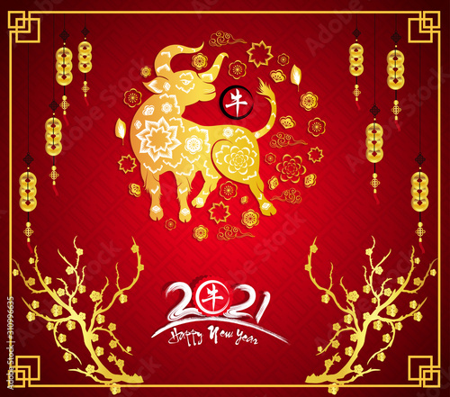 Fototapeta Happy chinese new year 2021 year of the ox flower and asian elements with craft style on background obraz