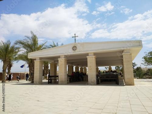 baptismal site on the Jordan River in Israel Fototapet