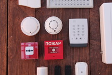 Security And Fire Alarm Sensors