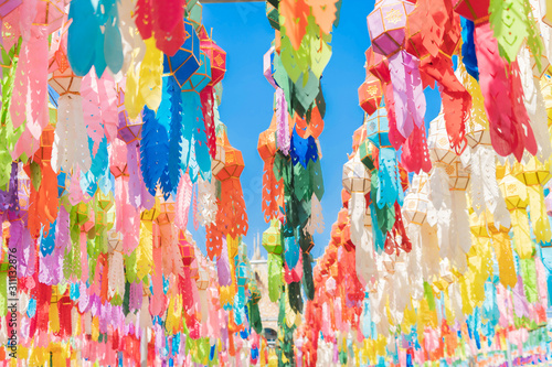 Carta da parati  Colorful lanterns or lamps in travel trip and holidays vacation concept