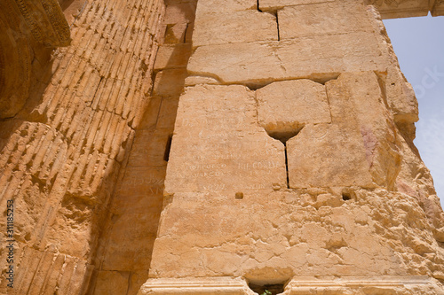 Photo Inscriptions of ancient travelers in the Temple of Bacchus