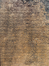 Ancient Stone Inscriptions In ...