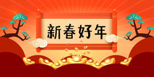 Chinese New Year Couplets Or Red Scrolls, Chinese Traditional New Year Poster Template,Chinese Text Translation: Happy Lunar Year