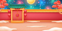 Full Moon With Fireworks Over Closed Buddhist Temple. Salute And Gates Or Entrance, Cloud Or Snow, Red Lantern For 2020 CNY Or Chinese New Year Card. Lunar Holiday Or Asian Celebration, Korean Festive