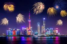 Cityscape Of Shanghai At Twili...