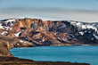 Askja Island