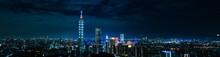 Panoramic City View. Cityscape Of Taipei. Night Panorama Taipei Tower. Skyline.