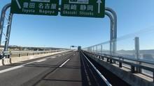 豊田ジャンクション 東名高速 伊勢湾岸自動車道 愛知県 日本 移動映像