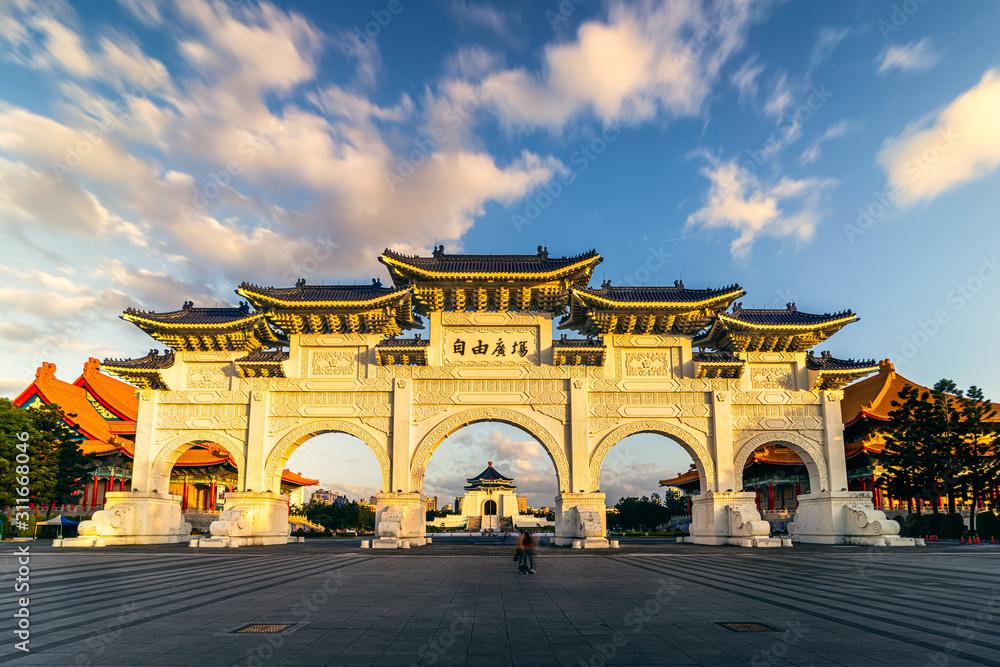 Fototapeta Hope/Chiang Kai Shek Memorial Hall  , Taipei, Taiwan