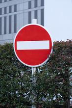 Do Not Enter Sign In Garden