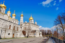 Cathedral Of The Annunciation, Moscow, Russia