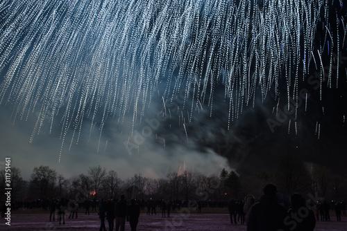 Photo  Phantom or Midnight Blue Rain Fireworks - New Year celebration