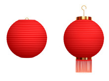 Set Of Hanging Red Chinese Lanterns Isolated On White Background. Traditional Chinese Lanterns. Vector Illustration