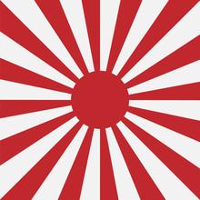 Stock Vector Japan Red Sun Wallpaper Background Vector Illustration Retro Ray Background