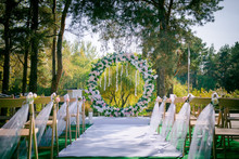 Wedding Ceremony. Floral Weddi...