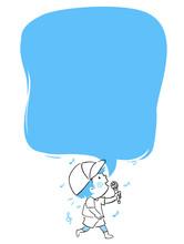 Kid Boy Sing Speech Bubble Illustration