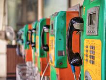 Row Of Public Telephones In Ba...