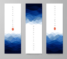 Three Banners With Blue Waves On White Background. Traditional Japanese Ink Wash Painting Sumi-e. Japanese Design Template. Hieroglyph - Pure Light
