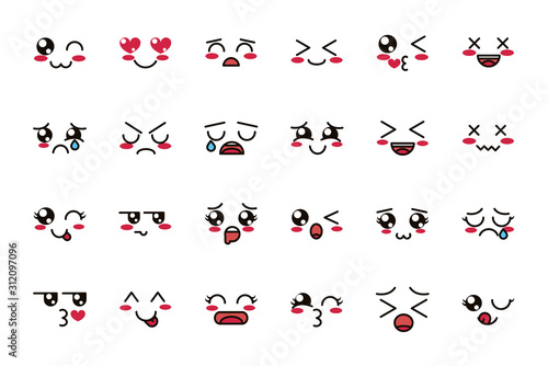 kawaii cute face expressions eyes and mouth icons set Wallpaper Mural