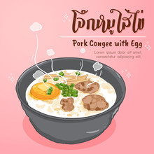 Thai Breakfast Congee With Eggs And Minced Pork Illustration