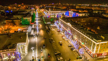 Festive New Year Decoration Of The Central Lenin Square In The City Of Kurgan