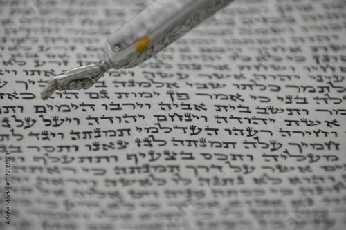 Canvas Print Judaism, Sefer Torah, the sacred scrolls of the Hebrew Bible