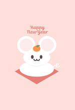 年賀状・ねずみ年・鏡餅素材(はがきサイズ):みかんを乗せたかわいい鏡餅モチーフのねずみ(ピンク背景)