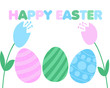 Simple illustration for Easter two flower eggs and congratulation