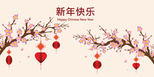 Happy Chinese New Year Pink Gr...