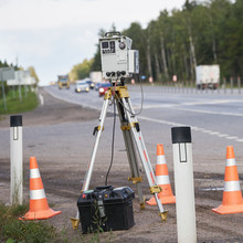 Police Radar For Measuring A S...