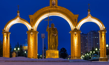 Monument To Prince Vladimir In...