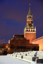 Lenin Mausoleum In Front Of The Kremlin On The Red Square In Moscow, Russia