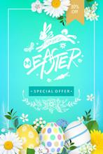 Spring Festive Easter Poster D...