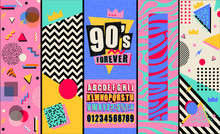 90s And 80s Poster. Retro Style Textures And Alphabet Mix. Aesthetic Fashion Background And Eighties Graphic. Pop And Rock Music Party Event Template. Vintage Vector Poster, Banner.