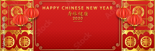 Photo  Chinese traditional template of chinese happy new year on red Background as year of rat, healthiness, lucky and infinity concept
