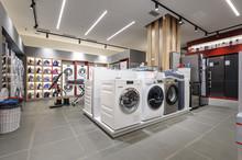 Premium Home Appliance Store I...