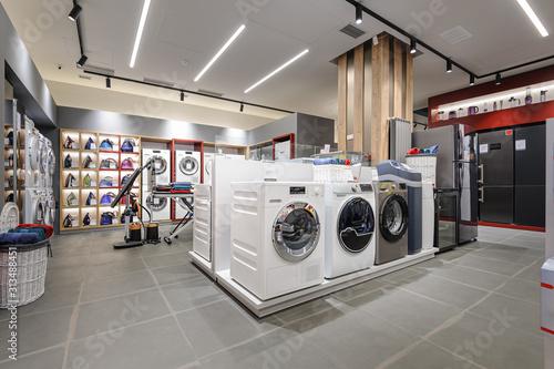 Photo Premium home appliance store interior