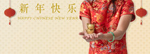 Chinese New Year2020, Woman Ha...