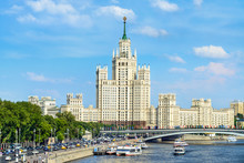 Cityscape With A Stalin High-rise Building On Kotelnicheskaya Embankment, Moscow, Russia