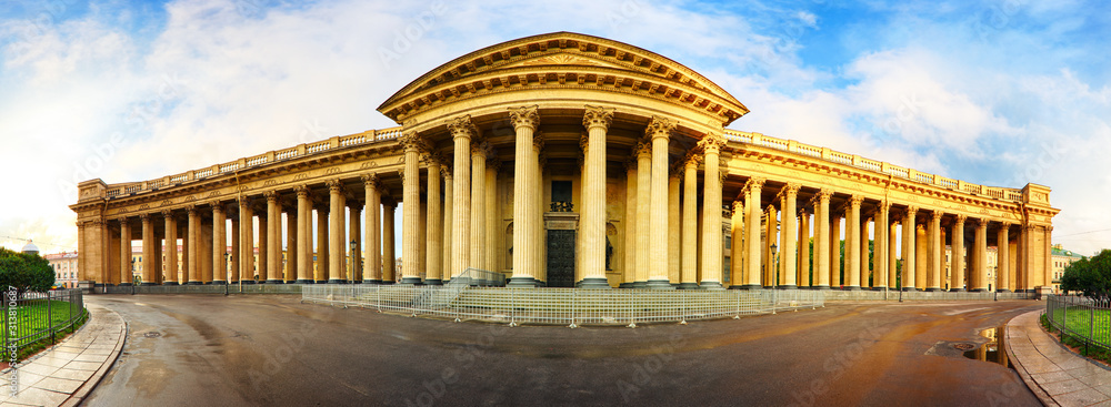 Fototapeta Summer sunny evening at the Kazan Cathedral in St. Petersburg, Russia