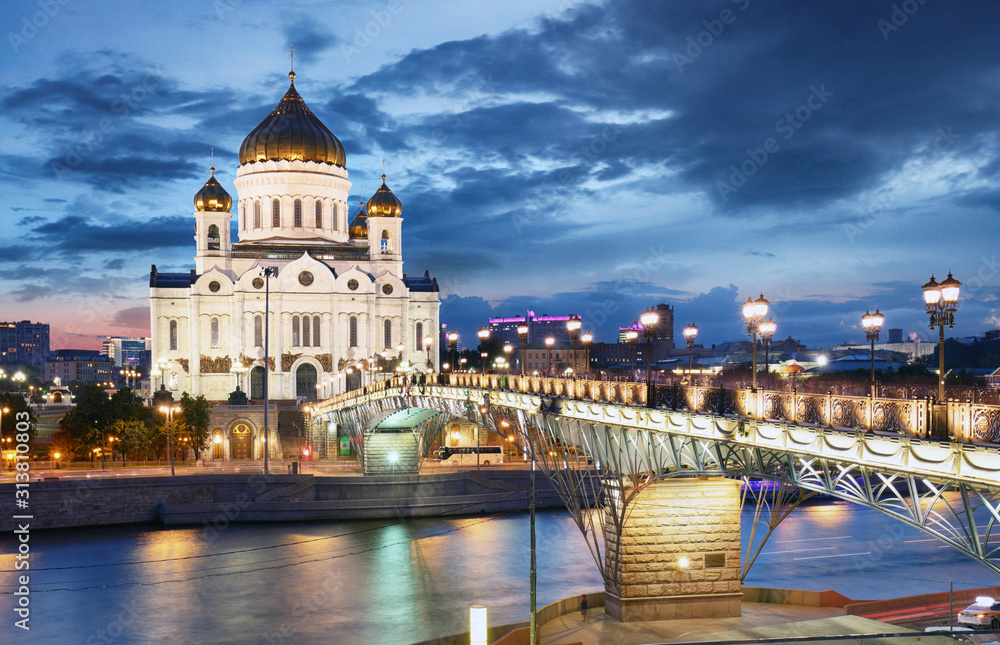 Fototapeta Moscow - Cathedral of Christ the Savior, Russia at night