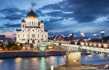 Moscow - Cathedral Of Christ T...