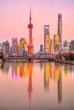 Fototapeta  - Shanghai Skyline, view from the Bund, China