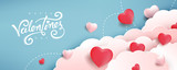 Valentines day background with Heart Shaped Balloons. Vector illustration.banners.Wallpaper.flyers, invitation, posters, brochure, voucher discount.