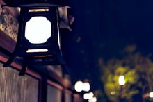 Japan Kyoto Gion Area In Dark ...
