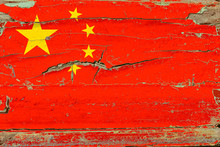 3D Flag Of China On Wood