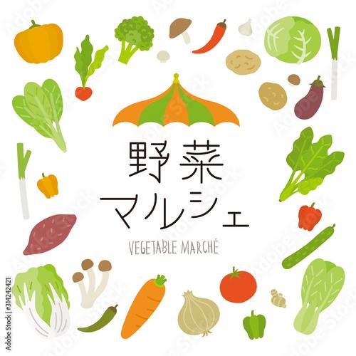 Fototapeta 野菜マルシェ obraz
