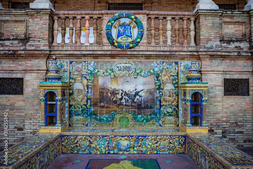 Plaza de Espana of Sevilla Wallpaper Mural