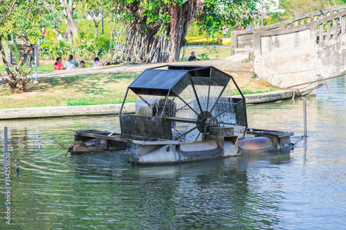 Valokuvatapetti Steel baler turbine use for the aeration into waste water (Waste water treatment