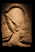 Head Of Pharaoh Ramesses II